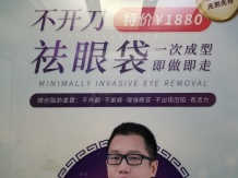 Minimally_invasive_1